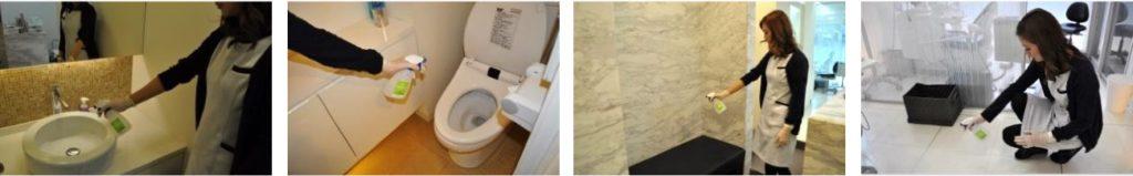 シトラバスター 洗面台、トイレ、床の除菌コーティングとして